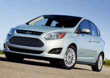 Ford 2013 C-Max